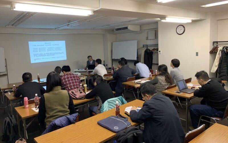 文科省の行政官による日本の科学技術政策に関する講座