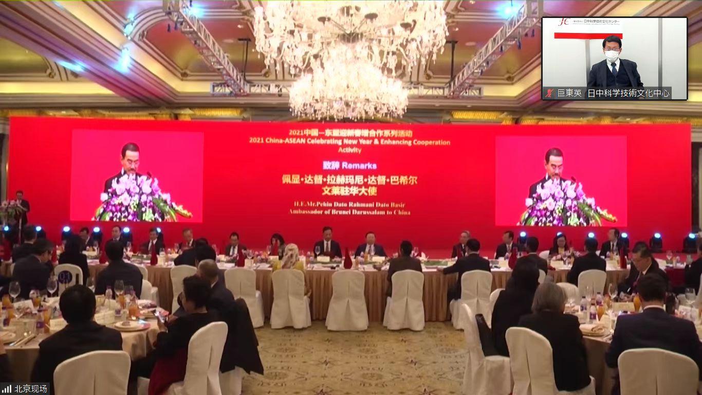RCEP産業協力委員会が北京で発足、巨理事長オンライン出席